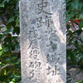 淀旧城(妙教寺)