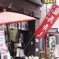 龍馬寿司・鯖寿司 かき仙